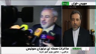 Iranian negotiator says 'problems' remain in talks