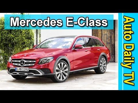 Mercedes E-Class | Auto Daily