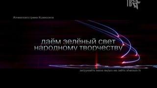 �������� ���� О ЧЁМ ПОЁТ СТРАНА - ВЫПУСК 104. ������
