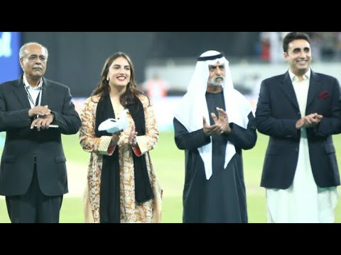 Who Invited Bilawal and Bakhtawar Bhutto in Pakistan Super League Final