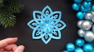 Weihnachtsdeko selber machen: Sterne basteln für Weihnachten mit Papier - DIY