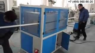 Линия по производству полипропиленовых труб, Оборудование из Китая, станки из Китая(, 2013-11-13T04:13:11.000Z)