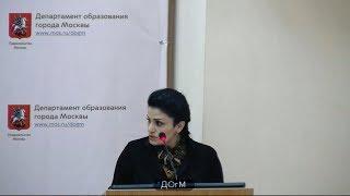 1953 школа ЗАО рейтинг 287(442) Саркисян КР зам директора 45% не аттестация ДОгМ 23.01.2018