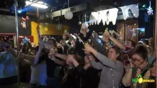 Новогодний диско-маскарад с 12 на 13 января 2013 года