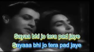 Chandan sa Badan | Karaoke | mukesh | with hindi lyrics