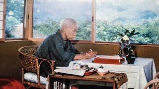 昭和25(1950)年11月29日発行.