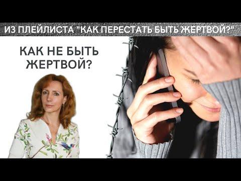 секс знакомства i на украине