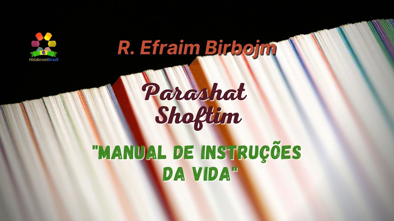 "Rabino Efraim Birbojm - Parashat Shoftim: ""Manual de instruções da vida"" - Hidabroot Brasil (2021)"