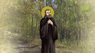 Мульткалендарь. 12 августа 2018. Священномученик Иоанн Плотников, диакон