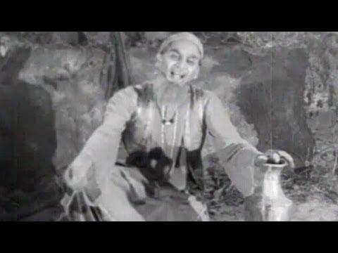 Tenali Ramakrishna Songs - Chesedi Yemito - Akkineni Nageswara Rao