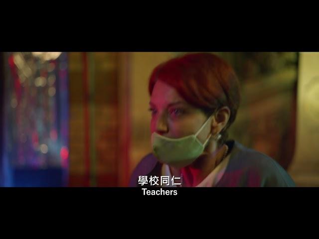 柏林影展最佳影片金熊獎《倒楣性愛和瘋狂A片》短版預告