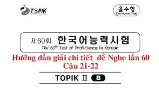 Câu 21-22 NGHE TOPIK II ĐỀ THI LẦN 60