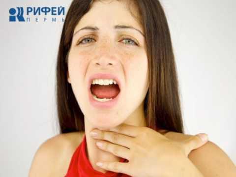 Болит и сушит горло