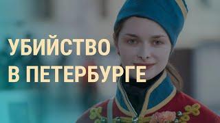 Фото Дело историка Соколова І ВЕЧЕР І 11.11.2019
