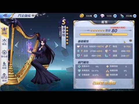 聖鬥士星矢覺醒 / 銀河日常 / 潘朵拉 VS 控場