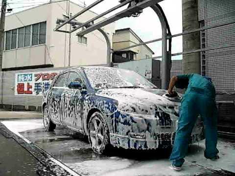 自転車の 自転車 洗い方 水 : 畜圧式ポータブル洗車キットHOW ...