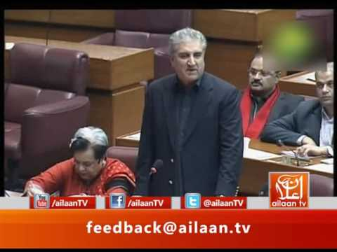 Shah Mehmood Qureshi Speech #Parliament @PTIofficial @SMQure