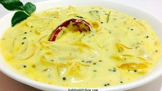 Instant Kadhi Recipe-Onion Yoghurt Kadhi- Easy and Quick Recipe for Bachelors