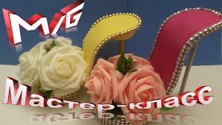 DIY Как сделать туфельку сувенир  своими руками подарок на 8 марта(Всем привет ) спасибо за комментарии и лайки ) Плейлист Серединки для канзаши своими руками Плей лист мои..., 2016-03-05T12:00:01.000Z)