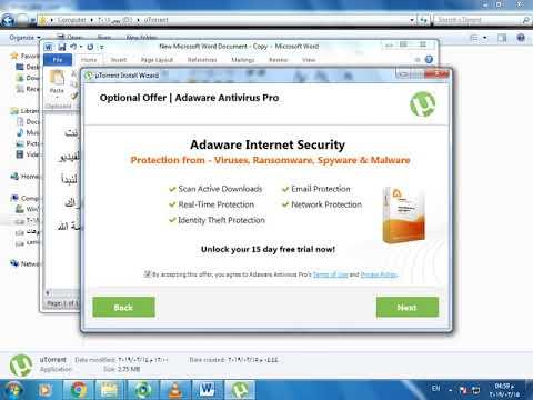 تحميل برنامج utorrent من ميديا فاير