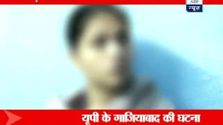 Boy molests girl at her home in Ghaziabad, arrested