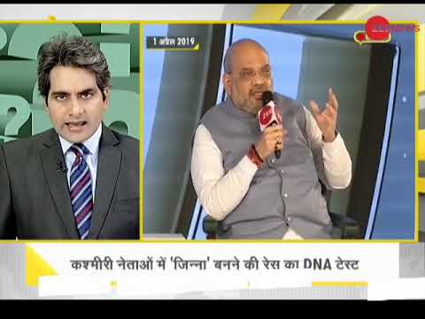 Watch Daily News and Analysis with Sudhir Chaudhary, April 03rd, 2019