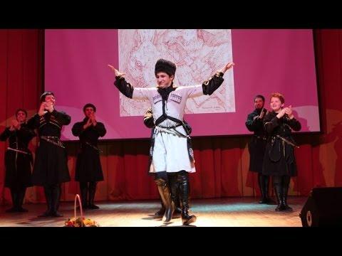 Ингушский танец -