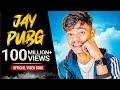 New Style PUBG Song DJ | Jay PUBG Winner Winner Chicken🐔 Dinner DJ  Song #Gamer_Shuvo