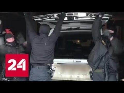 В Подмосковье задержали банду угонщиков дорогих иномарок - Россия 24
