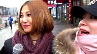 РЧВ 119 Китайцы любят Россию и Путина. Опрос в Пекине.