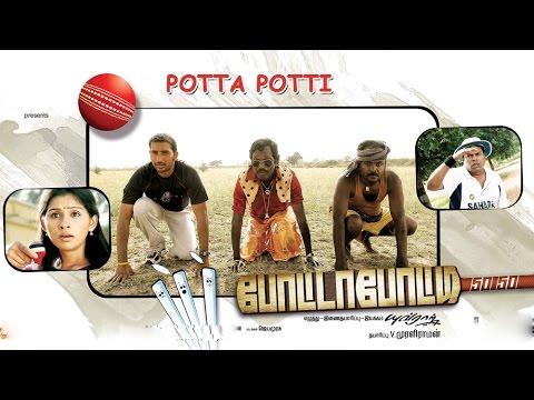 tamil full movie 2015 new releases | Potta Potti | new tamil movies 2015 | full hd 1080