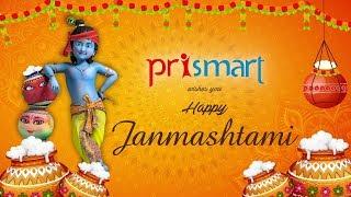 Krishna Janmashtami 2019   कृष्ण जन्माष्टमी 2019    Janmashtami New WhatsApp Status- Youtube