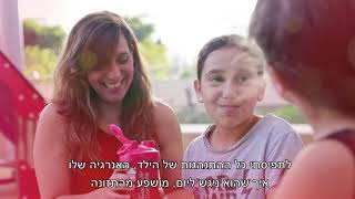 התחלה בריאה למשפחות עם ג'וס פלאס - עצות בריאות מבית גוס פלאס