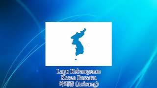 Arirang - Lagu Kebangsaan Korea Bersatu
