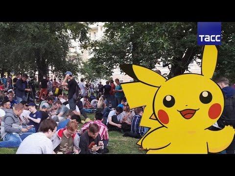 Pokemon Go вызвала столпотворение на Китай-городе