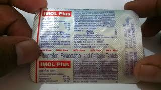 Imol Plus Tablet : Uses, Price, Side Effects, Composition, Substitutes