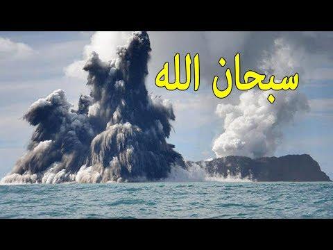 هل تعلم من أين جاء ماء الأرض؟ المعجزة القرآنية التي هزت العالم