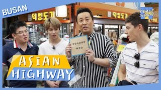 [Peace Insight] Aha! Travel Group : The Asian Highway Ep.2