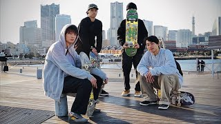 DAY W TH 4 JAPANESE PRO SKATERS