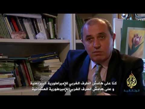 Islami në Shqipëri - Muslim Albania - ألبانيا المسلمة - AlJazeera 2010