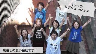 The Collectors 21枚目のアルバムリード曲「Tシャツレボリューション」...