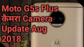 Moto G5s Plus Software Update camera - Moto G5s Plus Latest Software Update In Hindi