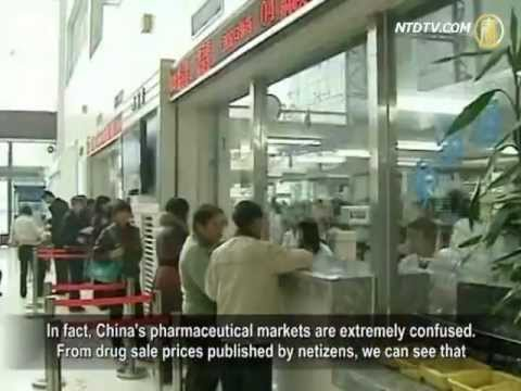 Counterfeit Drugs Uncontrolled in China