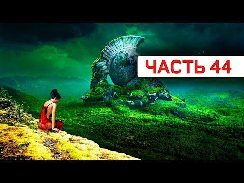 Зимовка в Крыму. Мотопутешествие 20!? 44 часть