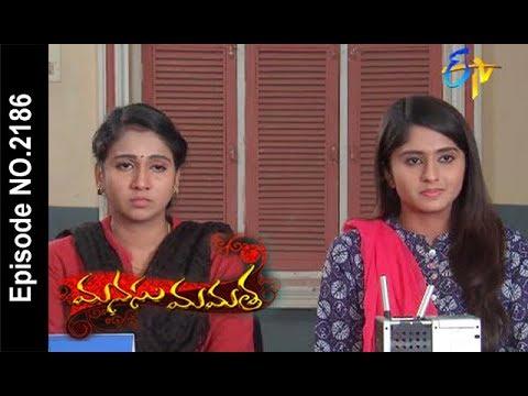 Manasu Mamata | 23rd January 2018|Full Episode No 2186| ETV Telugu