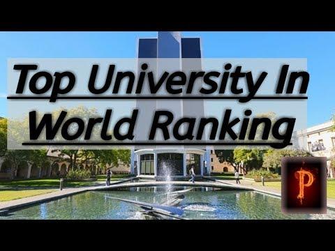 top universities in world ranking | top university in world 2019 | top university in world list