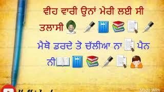 Punjabi Song, WhatsApp Status Video, High End,