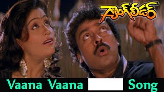 Chiranjeevi - Vaana Vaana Velluvaye : Telugu Karaoke Songs - Chiru Hit Songs- Gang Leader Songs