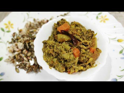 Bengali Sojne Phuler Recipe | Niramish Sojne Fuler Torkari | সজনে ফুল রেসিপি |Drumstick Flower Curry