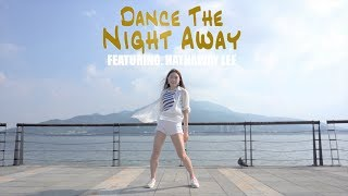 """TWICE """"Dance The Night Away"""" Dance In Public Cover By Hathaway Lee"""